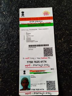Aadhar Card, Photos, Cards, Pictures, Maps, Playing Cards