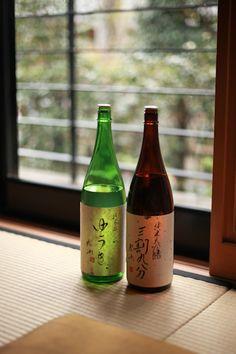 Japanese Sake bottles