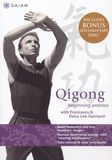 Qigong: Beginning Practice - With Francesco & Daisy Lee-Garripoli [2 Discs] [DVD]