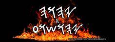 YAHUWAH WALLPAPERS - YAHUWAH & YAHUSHUA Facebook cover photo.