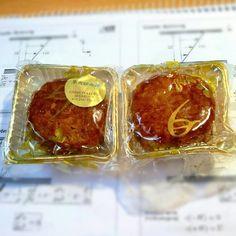 Tiong chiu pia #moon #cake