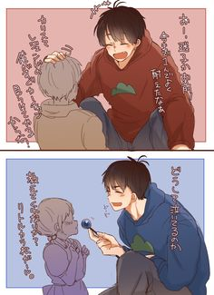 『迷子と松』(おそまつさん)