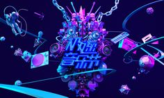 Top Speed Music Festival 2014 on Behance