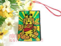 LED福袋 – 虎爺   鹿府文化創意 京都御守 禮盒 香包 香火袋 護身符 西陣織 客製化
