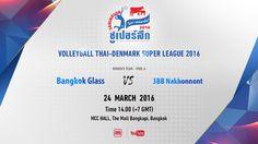 http://ift.tt/1RBwKx5 l #ยอดนยมในขณะน - ประเทศไทย : 2PM (7GMT) (W) Bangkok Glass vs 3BB Nakhonnont http://www.youtube.com/watch?v=pZwvqS2Yq9U