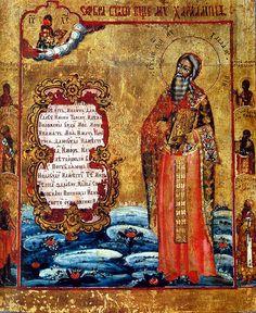 http://www.saint.gr/filesnew/03/1212/photos/AgiosCharalambos05.jpg