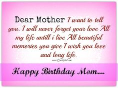 In front of us, sending birthday quotes for mom, or sending happy mothers day quotes for mom could Famous Birthday Quotes, Mother Birthday Quotes, Happy Mother Day Quotes, Happy Birthday Quotes, Mother Quotes, Mom Quotes, Happy Bday Wishes, Happy Birthday Bestie, Birthday Wishes For Mom