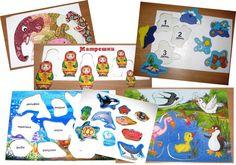 Рамки и вкладыши своими руками - запись пользователя Евгения (Мамаделки) (id891801) в дневнике - Babyblog.ru