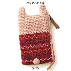 ニットポーチ Dyi Phone Case, Crochet Phone Cases, Cell Phone Pouch, Crochet Mobile, Crochet Pouch, Mobile Cases, Little Bag, Straw Bag, Knitting