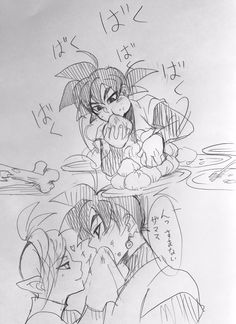 Zamasu Black, Yugioh Yami, Dbz Characters, Female Dragon, Goku And Vegeta, Cartoon Games, Anime, Fandoms, Dragon Ball Z