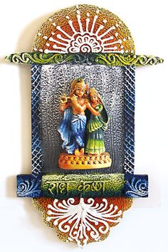 Radha Krishna on a Gorgeous Resin Crafted Wooden Platform - Wall Hanging (Poly Resin)