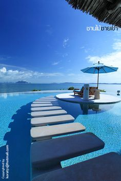 Bloggang.com : Memoires of Phuket… at The Naka Island, a luxury collection resort and spa, Phuket