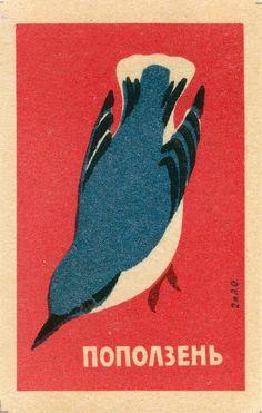 discovering life in comicbooks — Japan vintage Retro Illustration, Graphic Design Illustration, Graphic Art, Matchbox Art, Vintage Graphic Design, Illustrations And Posters, Vintage Illustrations, Colorful Drawings, Bird Art