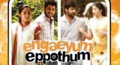 Engeyum Eppothum   Full Tamil Movie Online