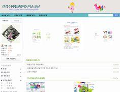 http://cafe.daum.net/hyang1000