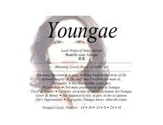 Youngae is Korean female name means Lovely flower Korean Female Names, Korean Girls Names, Asian Names, Korean Name Meaning, Girl Names With Meaning, Unusual Words, Unique Words, Female Character Names, Writing