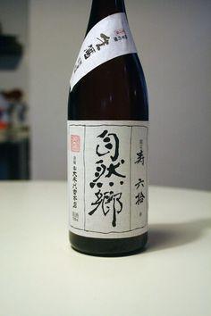 大木大吉本店 純米吟醸 自然郷