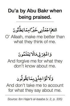 Islam With Allah # Duaa Islam, Islam Hadith, Allah Islam, Alhamdulillah, Islam Muslim, Muslim Women, Hadith Quotes, Muslim Quotes, Religious Quotes