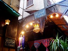 El Fishawy Cafe - Khan Khalili, Old Cairo.