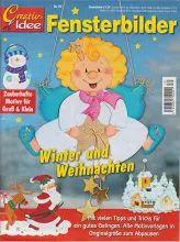 Φωτογραφία: Xmas, Christmas, Classroom Decor, Paper Cutting, Smurfs, Decoration, School, Books, Crafts