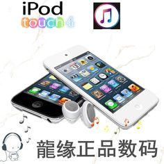 Original Apple Apple ipod touch4 itouch4 generation mp3 mp4 mp5 player recording pen USD $43.6 / piece http://www.idealmalls.com/item/546706253519