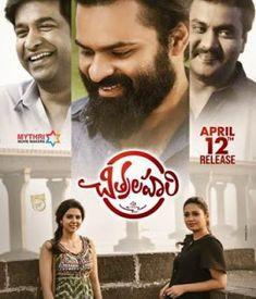 Chitralahari 2019 Telugu Movie | Sai Dharam Tej Chitralahari Movie | Chitralahari 2019 Telugu Movie Cast
