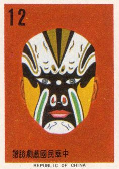 2D Chinese Mask  showing different colours that are shown on tis image