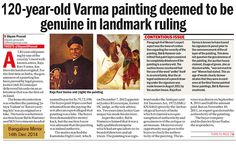 Bangalore Mirror, 14th Dec 2014: 120 year old Varma painting deemed to be genuine in landmark ruling