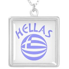 "Hellas Sphere Flag Personalized Necklace - Sphere like Flag of Greece or Greek Flag with the word ""HELLAS"" above."