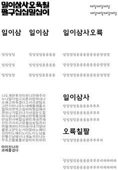 t212_KW_박정민_w09_01