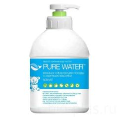 Средство для посуды с эфирными маслами, Pure Water