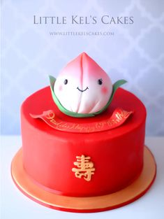 A+Chinese+twist-cute+longevity+cake+-+Cake+by+Little+Kel's+Cakes