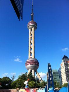 东方明珠塔 Oriental Pearl Tower v 上海市, 上海市