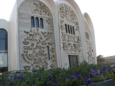 "HEICHAL YEHUDA SYNAGOGUE ~ Tel Aviv, Israel. This picture is the front of the ""Seashell Synagogue."" It was completed in 1980."