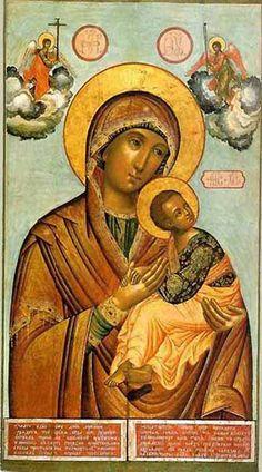 икона Богородицы «СТРАСТНАЯ» Богоматери