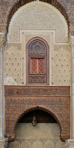 El-Attarine Medersa in Fès Morocco - looking up at the student rooms Architecture Board, Islamic Architecture, Beautiful Architecture, Moroccan Design, Moroccan Style, Islamic World, Islamic Art, Islamic Society, Student Room