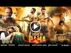 10+ Best Download movies images   latest hindi movies, movies to watch  hindi, hindi movie film