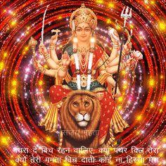 Jai Mata Di, Jai Maa Vaishno...... Sanjay Mehta Ludhiana Maa Durga Image, Durga Maa, Shiva Shakti, Jai Mata Di Wallpaper, Vaishno Mata, Happy Navratri Images, Durga Images, Indian Flag, Mother Goddess