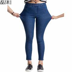 NUOVO Donna Celeb Stretch Strappato Skinny Vita Alta Pantaloni Denim Jeans 6-16