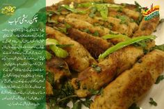 Click image for larger version Name: ZT Views: 2 Size: KB ID: 2418529 Cooking Recipes In Urdu, Chef Recipes, Pakistani Dishes, Pakistani Recipes, Seekh Kebab Recipes, Spicy Sausage Pasta, Ramzan Recipe, Masala Tv Recipe, Urdu Recipe