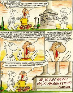 Jon Bon Jovi, Funny Stories, I Laughed, Peanuts Comics, Jokes, Humor, Cute, Greece, Smile