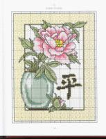 "Gallery.ru / tymannost - Альбом ""Joan Elliot - A Cross Stitcher's Oriental Odyssey - 2001"""