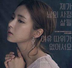 Is jonghyun still dating shin se kyung 2019 electoral votes