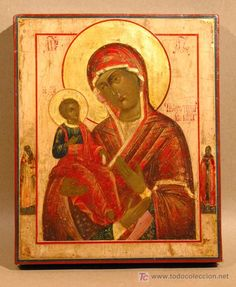 RUSSIAN ICON, FINISHING 18TH CENTURY, VIRGIN OF The THREE HANDS