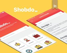 다음 @Behance 프로젝트 확인: \u201cShobdo - iOS Dictionary App\u201d https://www.behance.net/gallery/49013643/Shobdo-iOS-Dictionary-App