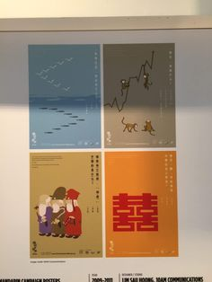 This Speak Mandarin Campaign Posters are designed in a simple way to convey its main message to Singaporeans. Although the design is simple, the main message is successfully carried forward. The colours are also specially chosen and fitted into the background, together with the graphics which make the posters look appealing.