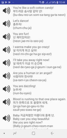 hangul and korean Bridesmaid Dresses macys bridesmaid dresses Korean Verbs, Korean Slang, Korean Phrases, How To Speak Korean, Learn Korean, Learn Chinese, Korean Words Learning, Korean Language Learning, Learning Spanish