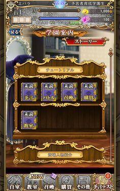 Screenshot_2016-04-22-22-53-01.jpg (720×1152)