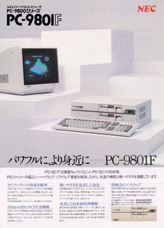 NEC PC-9801F ad