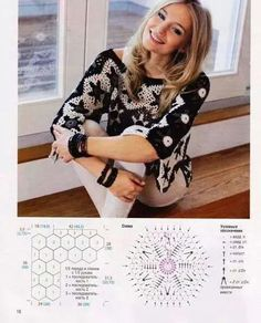 Irish lace, crochet, crochet patterns, clothing and decorations for the house, crocheted. Crochet Woman, Love Crochet, Knit Crochet, Hippie Crochet, Crochet Blouse, Irish Lace, Pullover, Crochet Clothes, Cardigans For Women